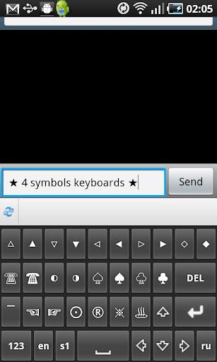 無料工具AppのSymbols&Emoji Keyboard (trial)|記事Game