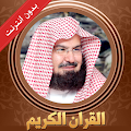 App Quran Sudais APK for Windows Phone