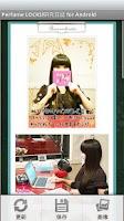 Screenshot of Perfume LOCKS! for Android