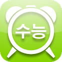 staray - Logo