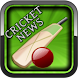 Cricket News by Eureka