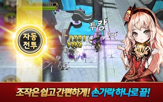Screenshot of 원티드 for Kakao
