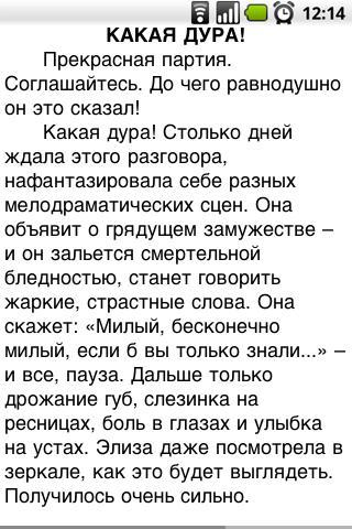 Б. Акунин. Весь мир театр