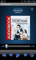 Screenshot of Аудиокнига Отрочество