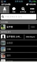 Screenshot of Kakao Talk Theme - Black theme