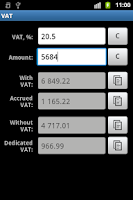Screenshot of VAT and Discount calculator