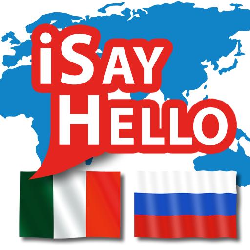 iSayHello 意大利语 - 俄语 LOGO-APP點子