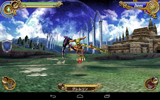 Screenshot of Cross Horizon