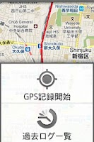 Screenshot of GPS Logger