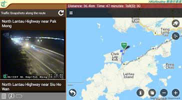 Screenshot of HKeRouting