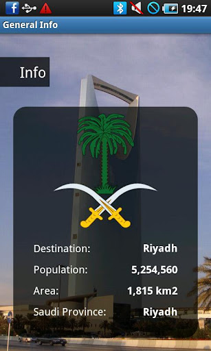 免費下載旅遊APP|利雅得旅遊指南 app開箱文|APP開箱王