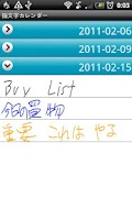 Screenshot of HandCalendar Free(Handwriting)