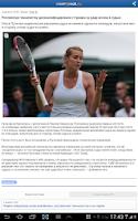 Screenshot of Новости спорта и трансляции