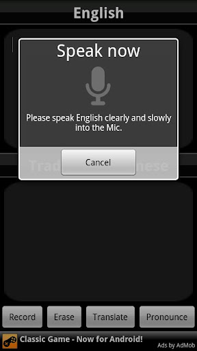 BabelFish Voice: Trad Chinese