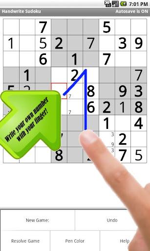 數獨 HandWrite Sudoku