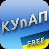Download КУпАП України APK on PC