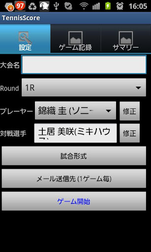 [iOS]RoomBreak: Escape Now!!!密室脫逃 - 柯博狐的窩 - 痞客邦PIXNET