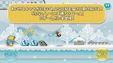 それいけ!ふなっしー ~梨汁ランニングアクションゲーム~のおすすめ画像2