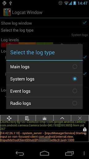【免費工具App】logcat窗口-APP點子