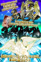 Screenshot of ドラゴン育成~ガドラン★マスター【基本無料RPG】