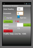 Screenshot of AutoRickshaw - Ahmedabad