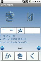 Screenshot of Hiragana Easy