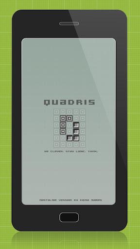 Quadris:的懷舊