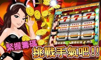 Screenshot of 超八水果盤