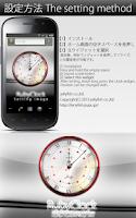 Screenshot of 7月誕生石ルビー【アナログ時計ウィジェット】
