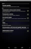 Screenshot of Гороскоп Водолей
