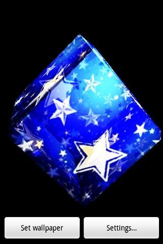三維星盒子