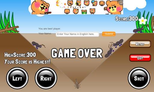 【免費街機App】Hungry Antlion-APP點子