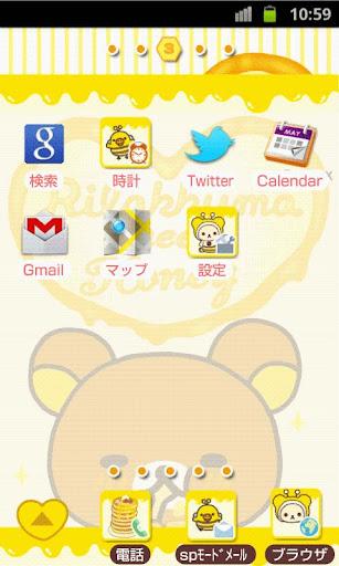 玩個人化App|Rilakkuma Theme 20免費|APP試玩