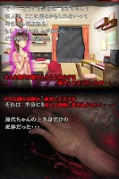 Screenshot of アカとテケテケ