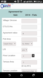 Mumbai Stamp Duty Calc 2015 - screenshot