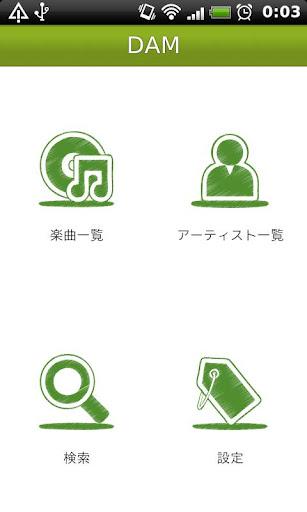 免費下載娛樂APP|UTAPON app開箱文|APP開箱王