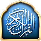 eQuran English Lite icon
