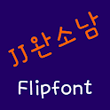 JJpreciousboy™ Korean Flipfont icon