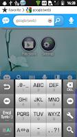 Screenshot of Direct Search! IPPATU-KUN