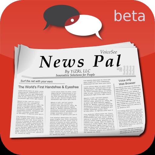 News Pal™ (voice browser) 生活 App Store-癮科技App