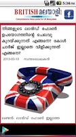 Screenshot of British Malayali
