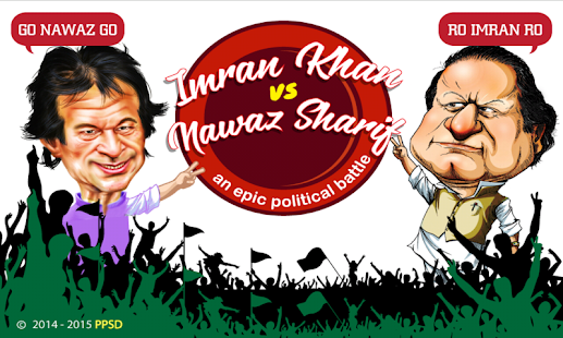 Imran vs Nawaz 2 - screenshot