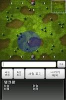 Screenshot of 탱크 가디언 온라인 베타