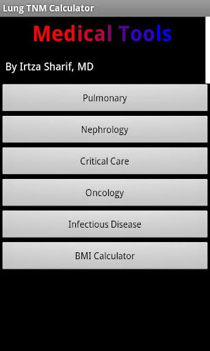 【免費醫療App】Medical Tools-APP點子