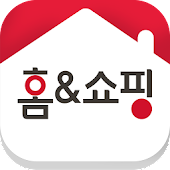 Download 홈앤쇼핑 –오직 앱에서만! 10%할인 + 10%적립 APK for Android Kitkat