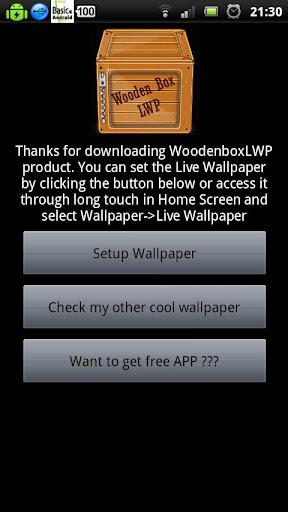 免費下載個人化APP ホタルの森夜LWP app開箱文 APP開箱王