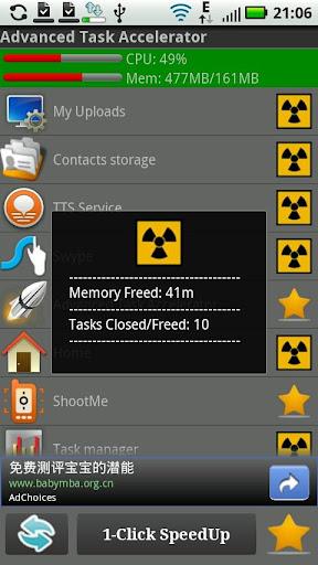 無料生产应用Appの超級加速器 - 免費版|記事Game
