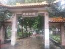 Tongji village Torii(同济新村)