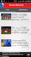 Screenshot of Soccer Myanmar