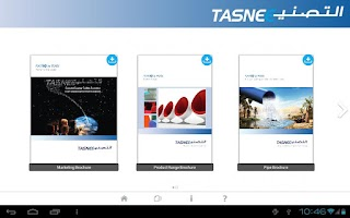 Screenshot of TASNEE Brochures Portal
